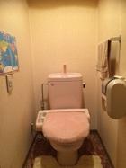 トイレのリフ...